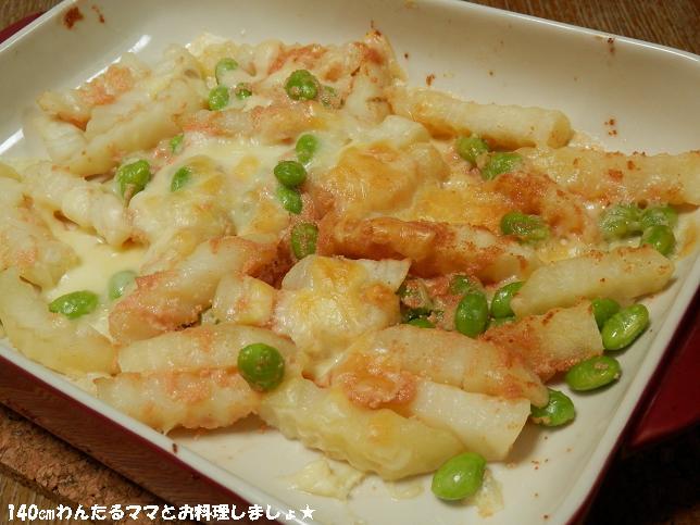 冷凍食品で簡単おかず~「簡単★冷凍ポテトの明太マヨチーズ焼き」