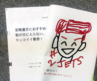 chi_kiraritogashi2