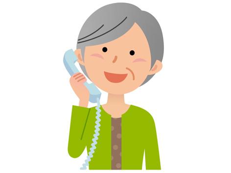「シニアの悩み110番」3月25日(土)・26日(日)電話相談を開催