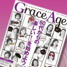 graceage_i