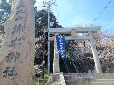 人丸山公園4