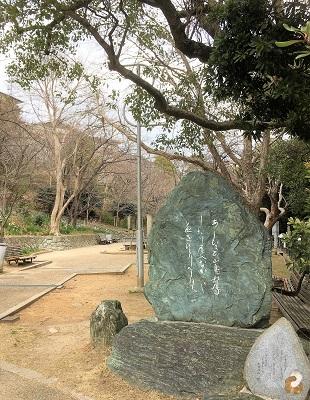 人丸山公園3