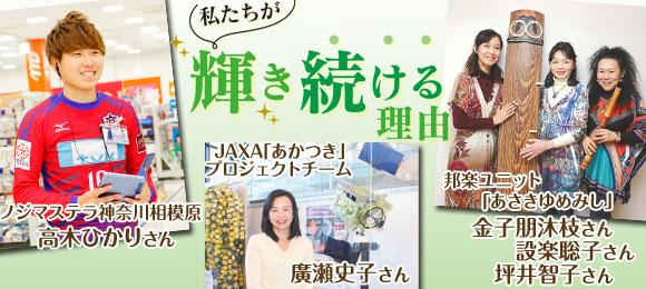 machida_kagayaki_fb