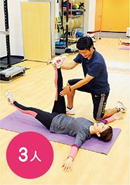 体幹トレーニング体験+体幹チューブ