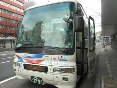 s-DSCN8948