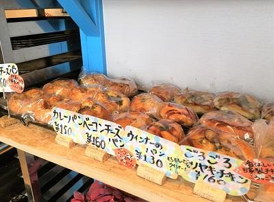 サンテ総菜パン