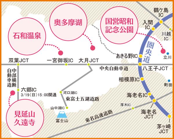 山梨・多摩エリア圏央道マップ