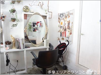 ワンコ連れOKの美容院