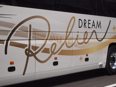 寝返りもできるゆとりの高速夜行バス「ドリーム ルリエ」が登場