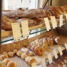 知る人ぞ知る、週1日限定パン屋が「こどもぱんや」をオープン(天白区)