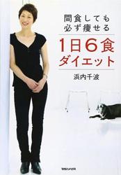170406kansyoku07