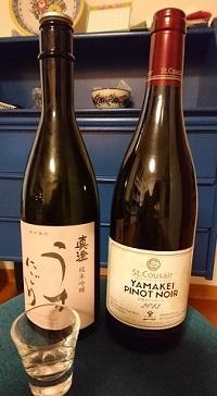 0410_oskワイン