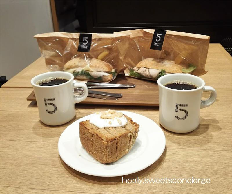 【4/27OPEN】東京駅でこだわりのコーヒー5 CROSSTIES COFFEE