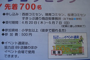 DSC07533
