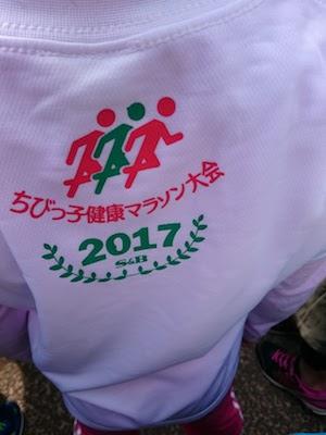 春も走ります。参加賞がすごすぎる!S&Bヤックス杯ちびっ子健康マラソン 千葉
