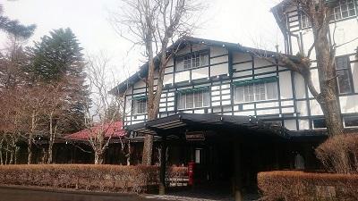 Hotel MANPEI