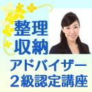 denen_seirishuno427_eye