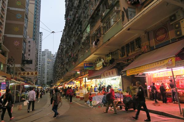香港のマンションと市場