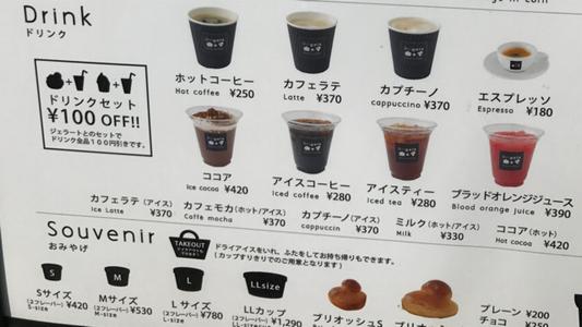 menu2-2