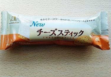 nc-cheese1