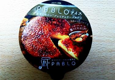 nc-pablo1