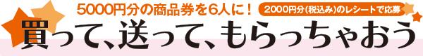 osk_170406_receiptplan_01