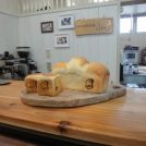 売り切れ続出!神戸新鮮市場のパン屋さん「パネッテリア ラテ」
