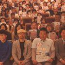 2017年夏、いよいよクランクイン! 船橋が舞台の映画「きらきら眼鏡」決起会に潜入!