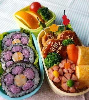 受付終了 簡単飾り巻き寿司キャラ弁のコツ 1回リビング