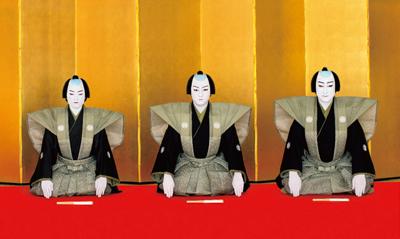 立川で歌舞伎