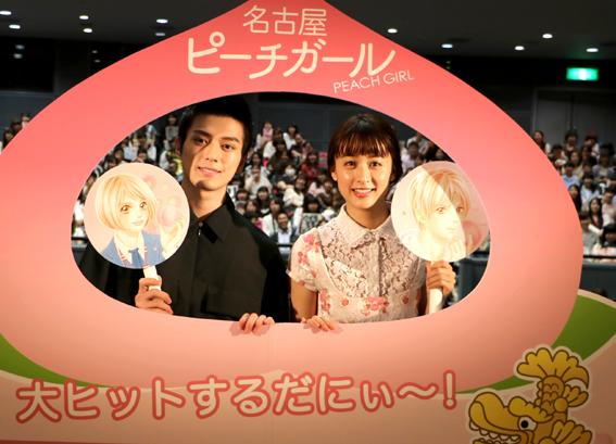 栄に山本美月さん、伊野尾慧さん、真剣佑さんが登場!恋愛映画「ピーチガール」で