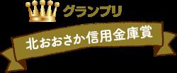 170518_kitaosksinyobank_gold_02