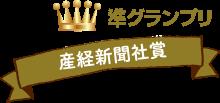 170518_kitaosksinyobank_sankei_02