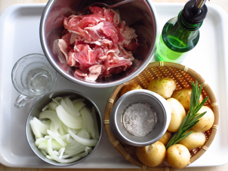 1706_potatoingre