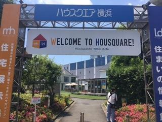新築、リフォームなら「ハウスクエア横浜」