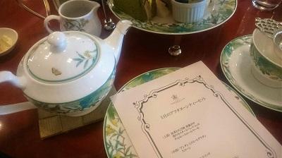 AT tea