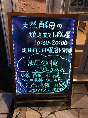 IMG_2845
