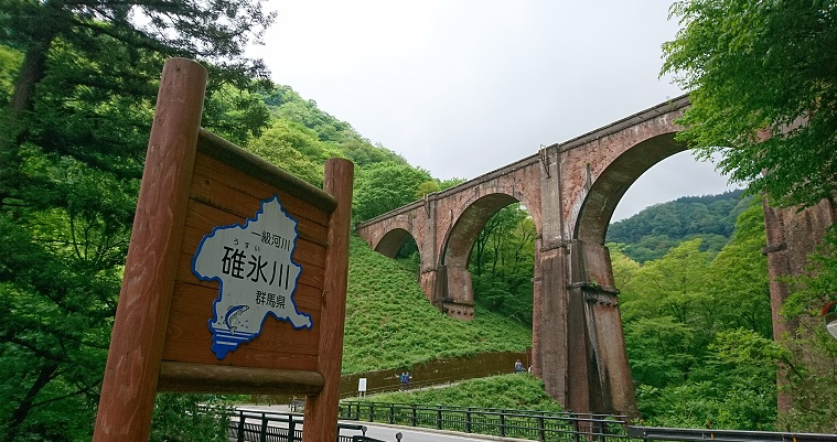 osk_めがね橋