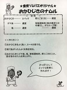 chi_kirari28_04