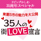 kashiwa_35love_eye