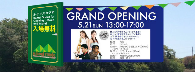ms-grandopen-fb-event