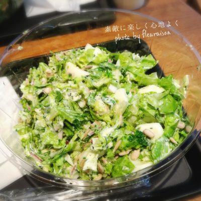 チョップドサラダ専門店♡「チョップドサラダデイズ」日本1号店でランチ