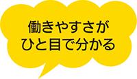osk_170511_oshigotoopen_01