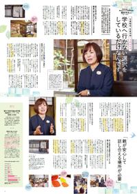駒井亨衣さんへインタビュー 不登校は生き方の一つの在り方なんです