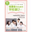 thumb-osk_170610guidebook