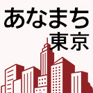 tokyo_anamachi_o