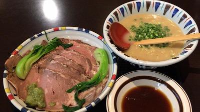 6月限定2000円のローストビーフラーメンと七志さんとコラボのお知らせ