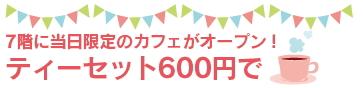 0622-bunkasai67