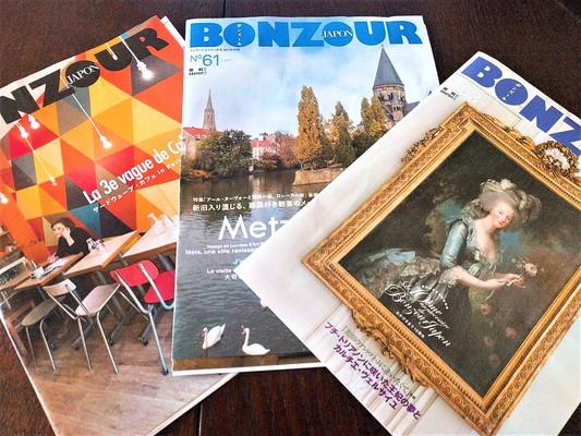 フランス好きにおススメ!BONZOUR JAPONボンズ~ル ジャポン