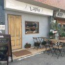 立川に新オープン!「ラパン」は小さくて温かい無添加パン屋さん